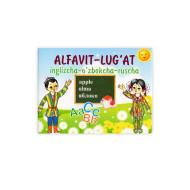 «Inglizcha alfavit-lug'at»