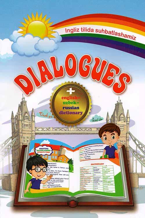 «Dialogues»