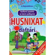 «Husnixat daftari»