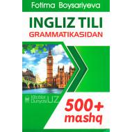 «Ingliz tili grammatikasidan 500  mashq»