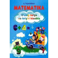«Matematika»